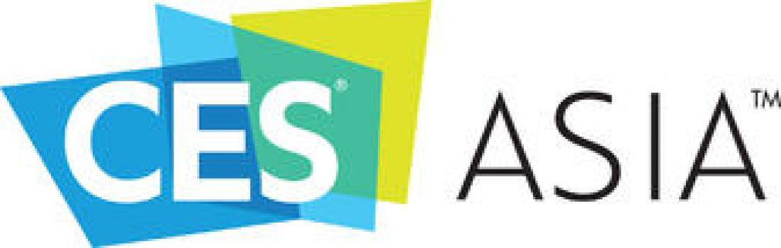 2019亚洲消费电子展 CES ASIA 2019